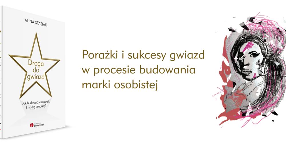 """Premiera książki """"Droga dogwiazd"""" Aliny Stasiak"""