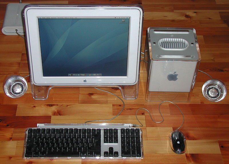 Randkowe skanowanie komputerów