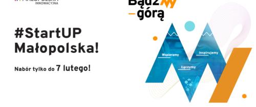 #StartUP Małopolska dla innowacyjnych firm. Kolejna odsłona